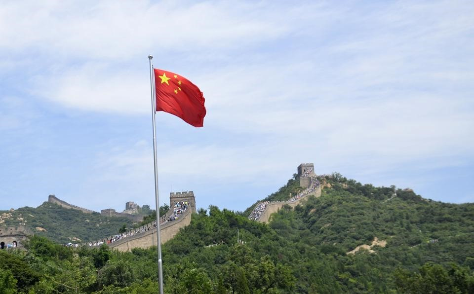china flag.jpg